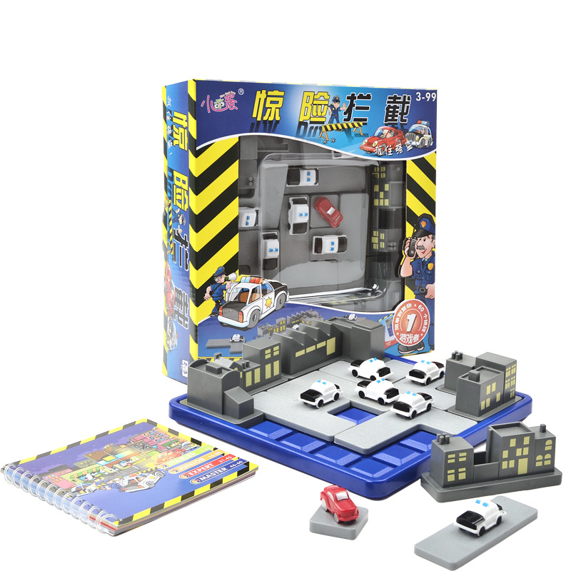 Thrilling to intercept the police caught the thief 60 level 120 level desktop puzzle games chess Maze children intelligence toys