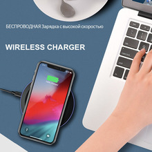 5W Qi Wireless Charger for iPhone X Xs MAX XR 8 plus Fast Charging for Samsung S9 Plus S8 Note 9 8 USB Phone Charger Pad phone camera lens 9 in 1 phone lens kit for iphone x xs max 8 7 plus samsung s10 s10e s9 s8