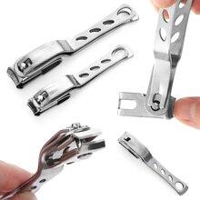 1 шт., нержавеющая сталь, вращающаяся кутикула на 360 градусов, кусачки для ногтей, триммер для ногтей, инструменты для ухода за здоровьем