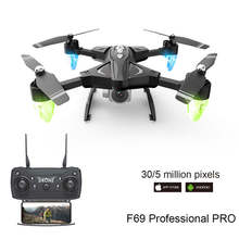 F69 Drone Helicopter With Wide Angle HD Camera High Hold Mode WIFI FPV Foldable Arm Intelligent RC Quadcopter Drone RTF Aircraft fq35 rc helicopter wifi fpv real time video with hd camera high hold mode foldable arm rc quadcopter 2 4g 6axis rc drone