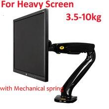 F80A 24 «35» Механическая Весна тяжелый ЖК-монитор Стенд с usb Эргономичный 3,5-10 кг вращающаяся подставка ТВ Настольный держатель полный движения