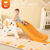 Baby fond Kids Slide Toys Baby Room Outdoor/Indoor Games Slide Toys Foldable Hight Adjustable with Basket Buffer Odorless