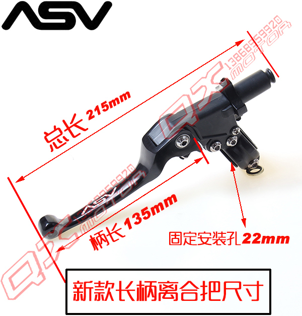 ФОТО Motocross Tuning Parts ASV clutch F3 drop resistance to fold small to handle the long section clutch