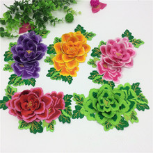 5Pcs/Lot High Quality 3D Peony Embroidery Applique Patch Iron On Clothes Wedding Dress Robe Decorate Accessory Diy 21*13CM Red