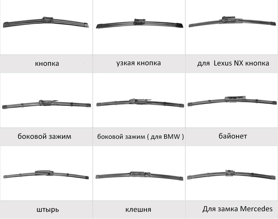 REFRESH Щетки стеклоочистителя для Volkswagen VW Scirocco Fit Push Button Arms 2008 2009 2010 2011 2012 2013