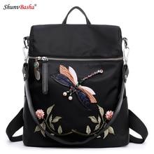 Для женщин вышивка двойной рюкзак Оксфорд сумки Национальный Стрекоза дикий 2017 европейские и американские женщины многофункциональный рюкзак