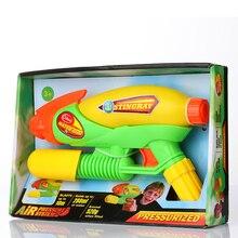 CIKOO child water gun toy far range outdoors Baby Bath Toys for Children Kids Swimming Pool Bathroom Beach Toys Water Fight
