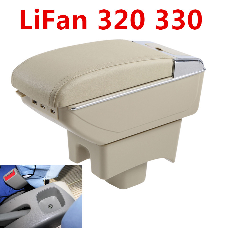 For LiFan 320 330 armrest box central Store content Storage box with cup holder ashtray USB interface 2008-2013 for renault logan armrest box central store content storage box armrest box with cup holder ashtray usb interface 2017