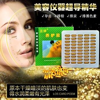 1000PCS Face EG F Capsule Detox Detoxification Cream Melanin Repairing Beauty Salon