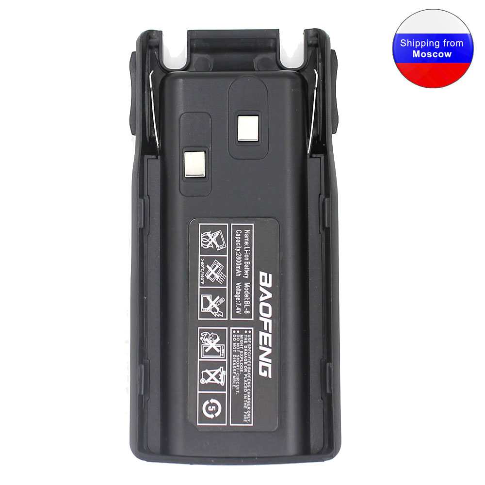 BAOFENG UV-82 7.4V 2800mah Li-ion Battery For Baofeng Portable Radio BF-UV82 Series