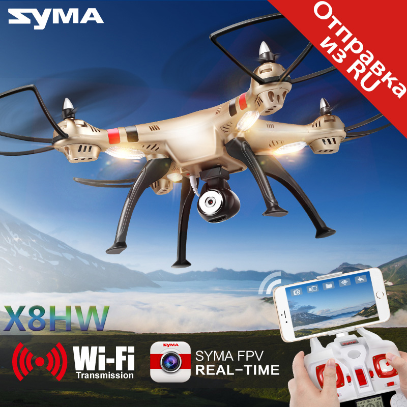 SYMA X8HW 2.4G 6-Axis RC Drone With WiFi FPV HD Camera RC Quadcopter Rotating High Hover RC Helicopter VS MJX B3H B8PRO Dron gw180 fpv rc quadcopter drone with 4k 1080p wifi camera hd 2 4g 6 axis with hover function rc helicopter toys vs syma x8hg