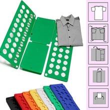 Для взрослых и детей Magic доска для складывания одежды футболки Джемперы Организатор раза сэкономить время быстро одежда складной доска держатель