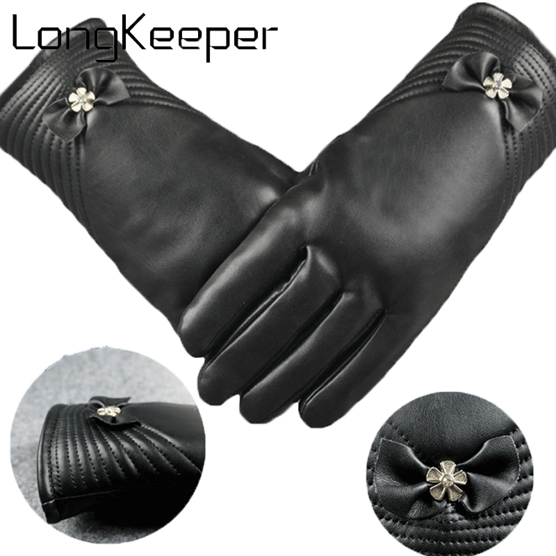 Back To Search Resultsapparel Accessories Woman Winter Warm Genuine Leather Gloves 2018 Women Luxury New Bowknot Winter Warm Black Pu Leather Gloves New Arrived G370 Volume Large