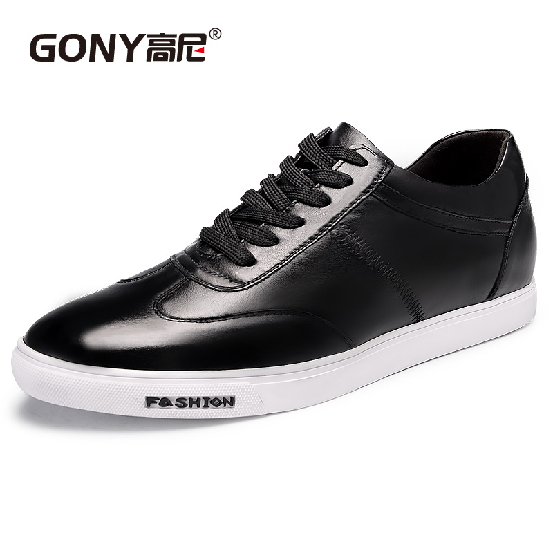 GN66865 Fashion Genuine Leather Flat Shoes with Hidden Increasers Make Man / Boy Taller 6cm Color Black / White