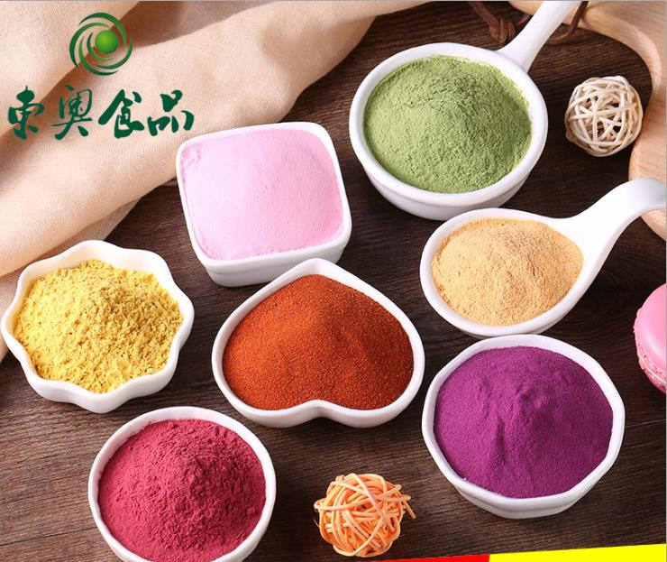 14 Fruit & Vegetable Powders Freeze Dried Fruit Powder, Make Lollies Jelly Shakes Cake Ice Creams Cooking Smoothie Yoghurt