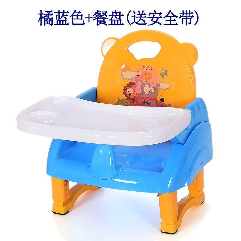A1 Children's Chairs Dining Chairs Infant Small Benches Home Seat Baby Chairs Baby Eat Seat And Chairs Stool