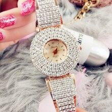 Watches Women Fashion Watch 2019 Luxury New Ladies Bracelet with Diamond Steel Belt To Run Womens