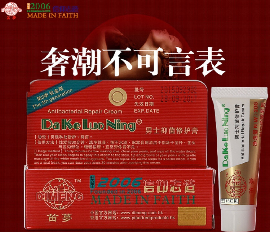 2PCS Genuine Hong Kong Dyclonine Penis Enlargement Cream Sex Delay Cream Sex Toys Topical Sex Delay Spray For Men Ejaculation 8