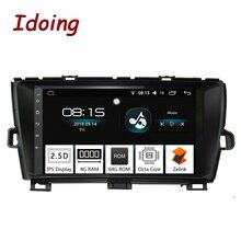 Idoing 9 «4G + 64G Восьмиядерный 1Din автомобильный радиоприемник Android 8,0 мультимедийный плеер подходит для Toyota Prius gps-навигация Авторадио 2.5D ips экран