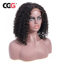 "CGG Short 13x4 Lace Front Human Hair Wigs Pre Plucked With Baby Hair Kinky Curly Indian Remy Hair Lace Front Bob Wigs 8""-16 Inch(China)"