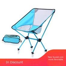 Походный складной стул открытый передвижное кресло авиационного алюминия рыбалка кресло ультра легкий сиденье для кемпинга FC0056