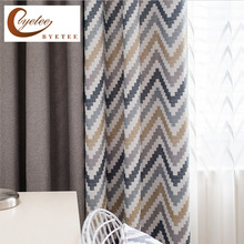 {byetee} Blackout Curtains For Living Room Window Curtain Curtains And Tulle For Kitchen Stitching Bedroom Cortains Drapes