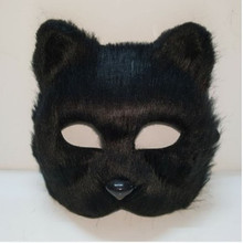 Silver fox mask with small male and female half face props cat masks dance Halloween Black khaki red