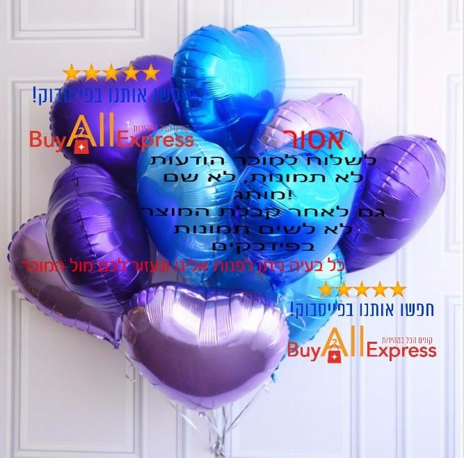 Gros 10 pouce Coeur Et Étoile de Papier D'aluminium Ballon Décoration De Mariage Ballon D'hélium Joyeux Anniversaire Décoration Enfants