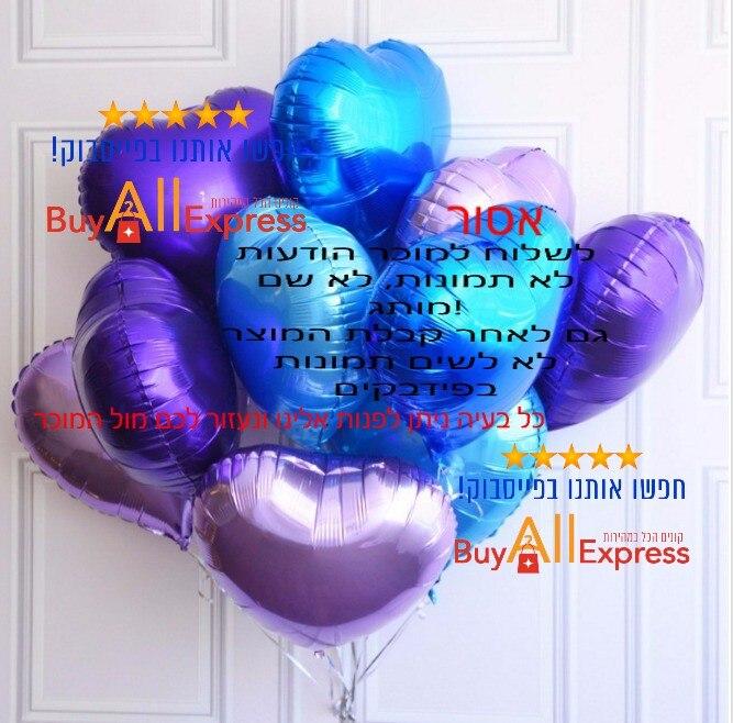 wholesale 10 Inch Heart Shape And Star Aluminum Foil Balloon Wedding Decoration Helium Balloon Happy Birthday Decoration Kids