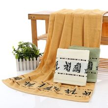 3PCS Designer Organic Bamboo Bath Towels Sets for Adults,Decorative Bamboo Fiber Bath Bathroom Towels Sets,Juegos de Toallas(China)