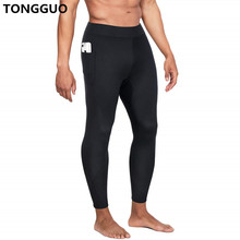 TONGGUO New Men Slimming Workout Long Pants Shapewear Neoprene Shapers Elastic Waist Trainer Trousers Body Control Panties