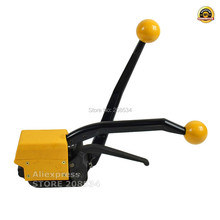 Similar With FROMM A333 Manual Combination Buckle-free Steel Strapping Tool, Hand Tool,Steel Bander 13-19mm