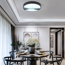 Slim creative bedroom lamp simple modern new Chinese round ceiling lamp living room calligraphy restaurant lamp