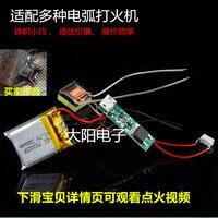 סיכה חמה גבוהה עשן נפח קטן קשת AC מתח סליל חבילת אבזרים אלקטרוני ערכת מצית טעינת USB