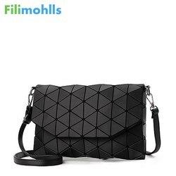2018 new small solid plaid geometric lingge envelope handbag women clutch ladies purse crossbody messenger shoulder bags S1187