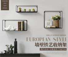 Nordic wind decorative frame iron art wall storage rack hanging