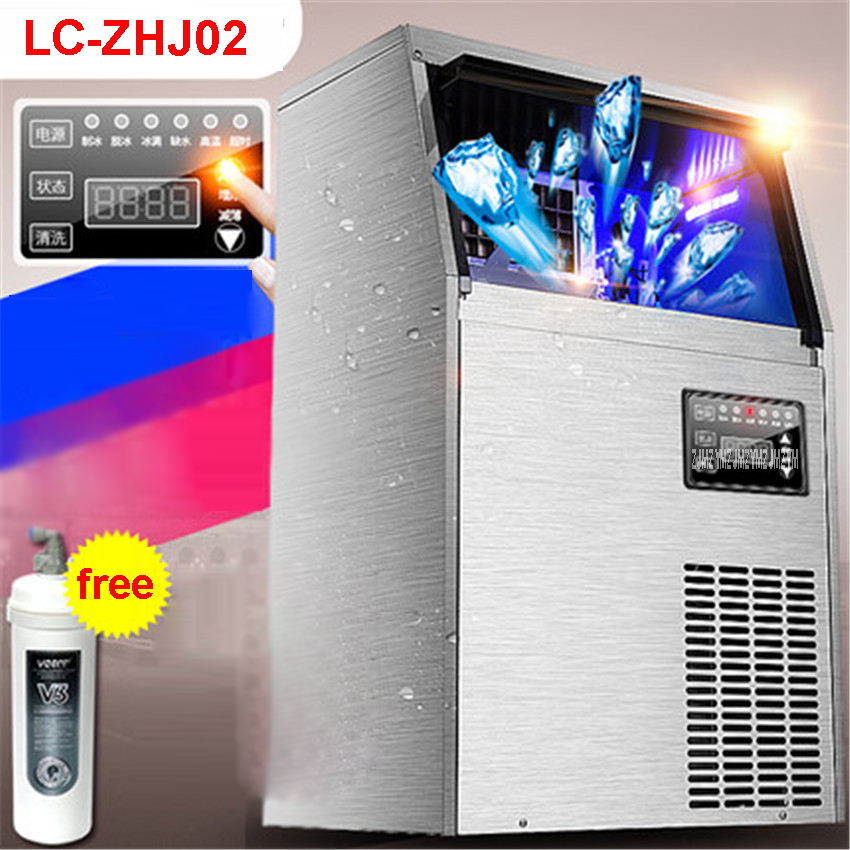 LC-ZHJ02 220V/ 50Hz Commercial Ice Tea Party Ice Cream Shop With Automatic Ice Maker Shop 45/12-20min Single Ice Time 18 Minutes