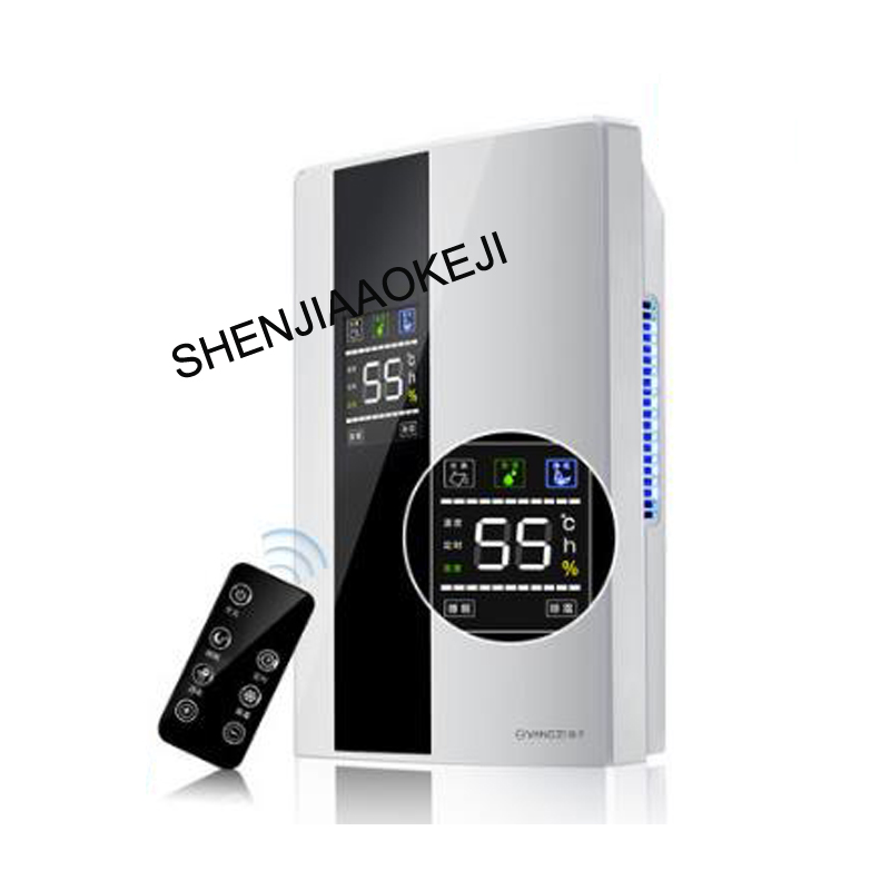 CS10E Intelligent electric dehumidifier 220V Clean air dryer dehumidifier Household mini mute dehumidifier 1PC цена и фото