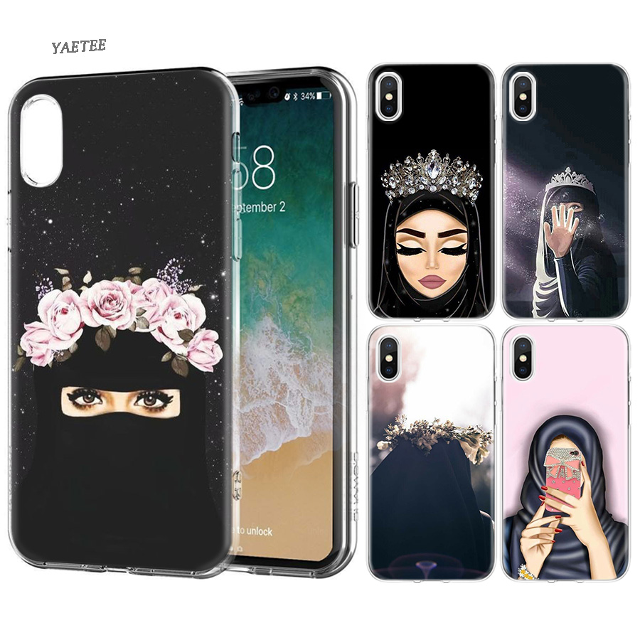 Cellphones & Telecommunications Open-Minded Yinuoda For Iphone 7 6 X Case Arabic Quran Islamic Quotes Muslim Flower Sceneary Phone Case For Iphone 8 6s Plus 5 5s Se 5c 4s Phone Bags & Cases