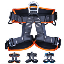 P120 Outdoor rock climbing downhill development of aerial safety belt rock climbing equipment halfway exploration caverns