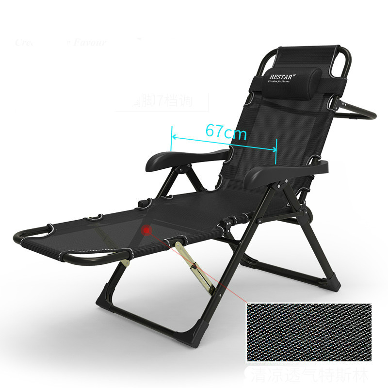 d6cd430c5cfa Lounge Chair Portable Folding Leisure Recliner Home Reclining Lunch Break Chair  Office Nap Foldable Bed Lazy