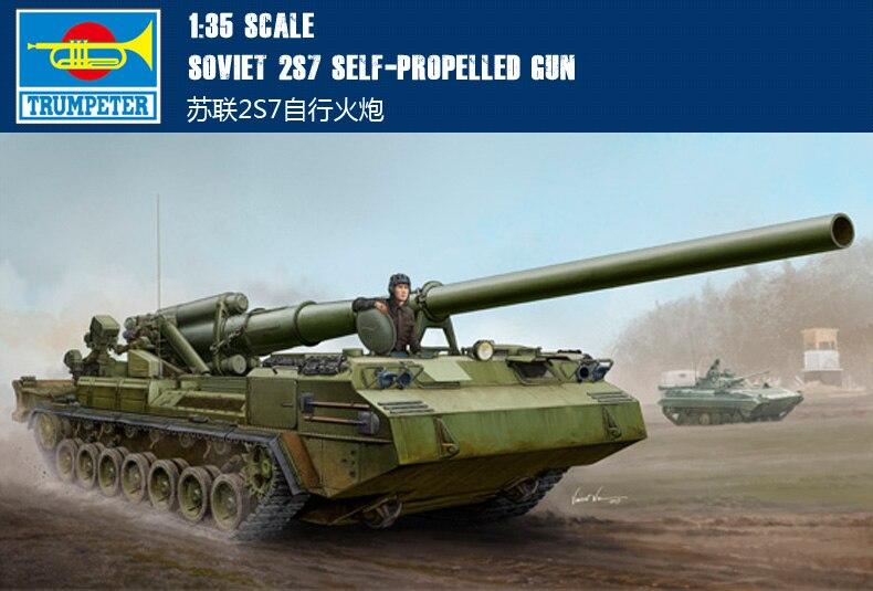 Здесь можно купить  Trumpet 1/35 USSR 2S7 self-propelled artillery 05593 Assembly model  Игрушки и Хобби