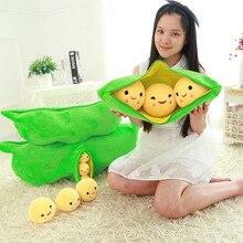 Soybean Pillow plush toy Cute Emoji Smiley Pillows Cushion toys for children kawaii girl birthday gift decorative