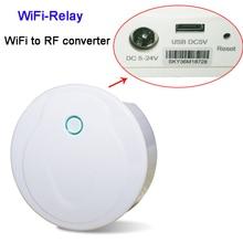 WiFi-Realy led Controller UFO wifi controller Master receiver WiFi to RF Converter DC 5-24V work with V1/V2/V3/V4 Receiver