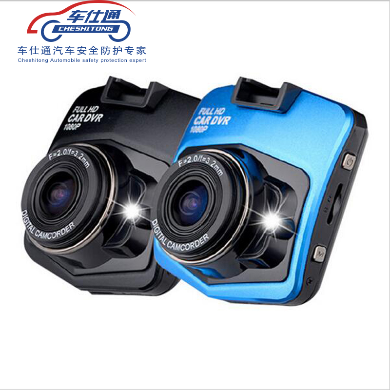 Car DVR Vehicle HD 1080P Camera Video Recorder Dash Cam G sensor Car Recorder DVR
