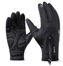 Motorcycle Gloves Men Women Warm Waterproof Touch Screen Guantes Luvas Fleece Lined Riding Motorbike Winter Gloves недорого
