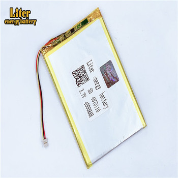 1.0MM 3pin connector 4075110 3.7V 4000mah tablet pc 7 inch lipo battery in rechargeable Batteries with full capacity 1