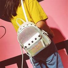 Корейской версии японский новые модные заклепки диких блестками мини женская сумка личности случайные небольшой свежий PU женские рюкзаки