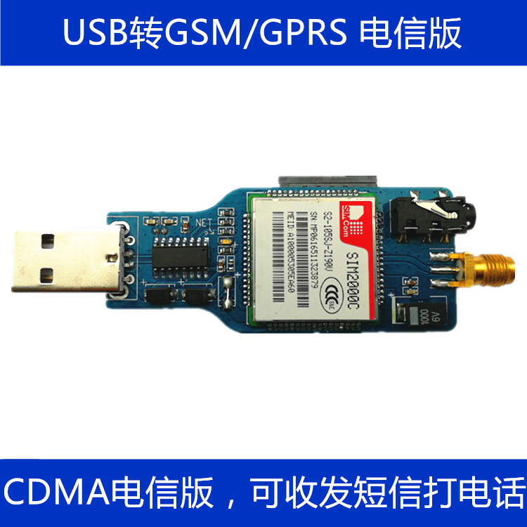USB to CDMA, Serial Port, GPRS Module, SMS, Voice, Telecom Version, DTU simcom 5360 module 3g modem bulk sms sending and receiving simcom 3g module support imei change
