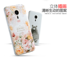 Люксовый Бренд Meizu MX6 Роскошные 3D Мягкий Рельеф ПК Case Задняя Крышка Телефон Case Для Meizu MX6 5.5 дюймов
